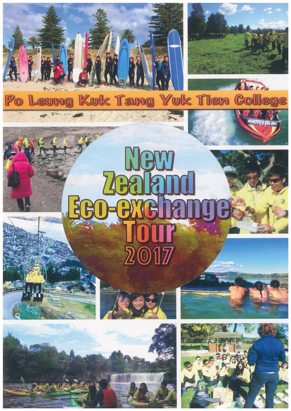 New Zealand Eco-exchange Tour學生交流活動